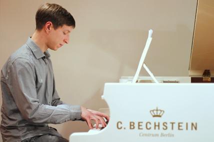 Konzert im Bechstein Centrum